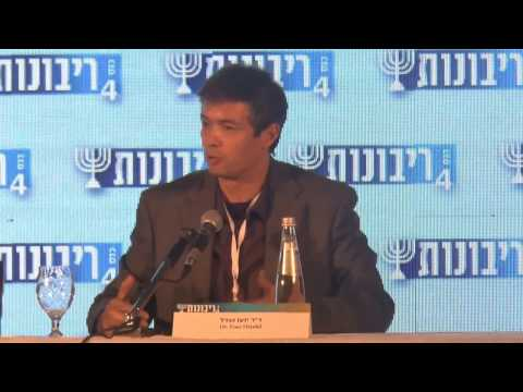The 4th Sovereignty Conference, Jerusalem 2017, Panel discussion
