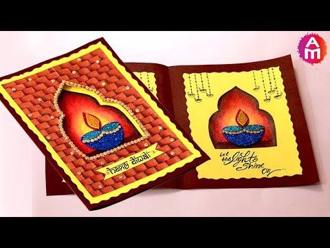 DIY Diwali greeting cards | Diwali greeting card making ideas | Handmade card  | Artsy Madhu 42
