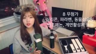 [비밀의공구] 태양 드 클리닉 트리트먼트 클렌저(샴푸)…