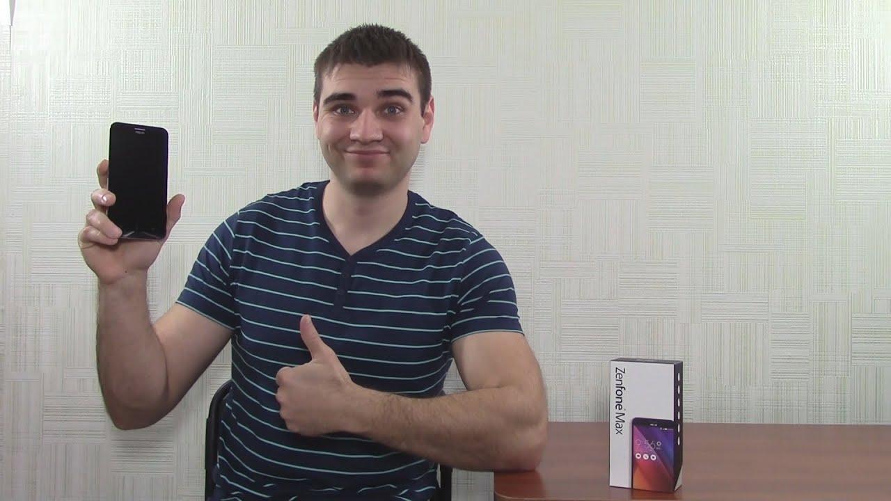 Интернет-магазин мегафон москва: купить asus zenfone max официальная гарантия, низкие цены, подробные характеристики. Заказать asus zenfone max с доставкой по москве.