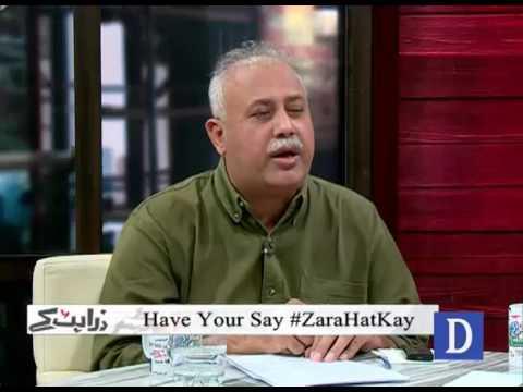 Zara Hat Kay - January 30, 2017