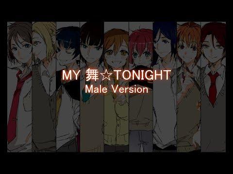 Aqours-MY 舞☆TONIGHT[Male Version]