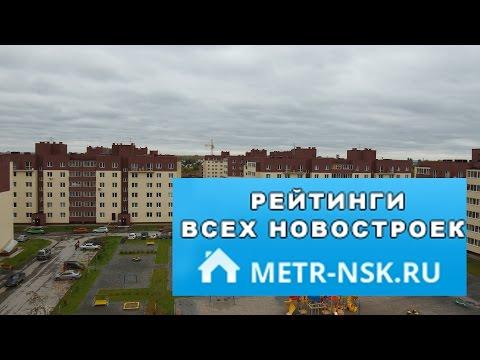 Приемка квартиры в новостройке - недоделки