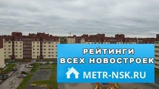 Микрорайон  Дивногорский  застройщика  ООО
