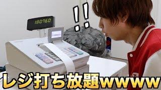 【ギネス記録】世界1長いレシートを作るためにレジを買いました。 thumbnail