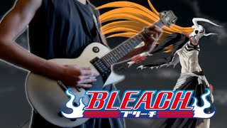Orange Range - Asterisk - Bleach Opening (Guitar Cover)