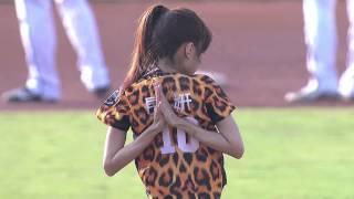 07/06 兄弟 vs Lamigo 賽前,瑜珈女神房妍擔任開球貴賓 thumbnail