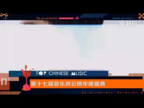 "17th Top Chinese Music Awards- Dimash Kudaibergenov ""Best international artist"""