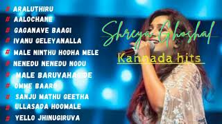 Shreya Ghoshal // kannada hit song//