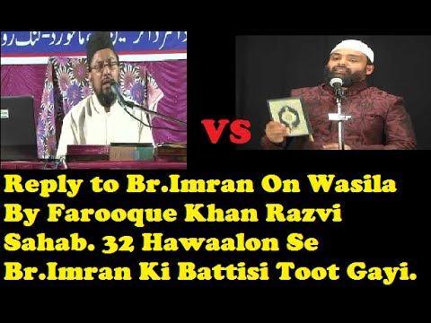 Br.Imran Ko Farooque Khan Razvi Sahab Ka Jawab 32 Hawalon Se Br.imran Ki Battisi Toot Gayi.