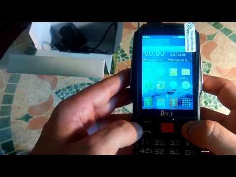 D2017 - телефон с огромным экраном и ТВ