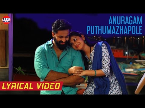 Achayans | Anuragam Puhumazhapole Lyrical Video Song | Unni Mukundan | Ratheesh Vega | Official