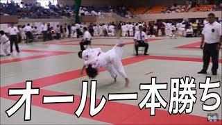 相模原市少年柔道選手権大会 兄竜惺 新しい技を覚えて披露する編  優勝おめでとう 3年生Elementary school Judo