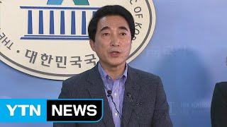 '내연녀 공천 의혹' 박수현 기자회견...반박-재반박 공방 속 진실은? / YTN