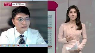 [살까말까 이종목?] 한미약품 글로벌 임상 모멘텀 주목? /(증시, 증권)