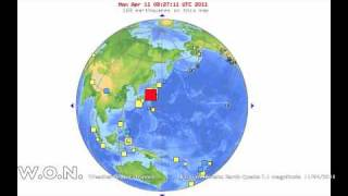 Major Earth Quake Honshu 7.1 mag 11/04/2011