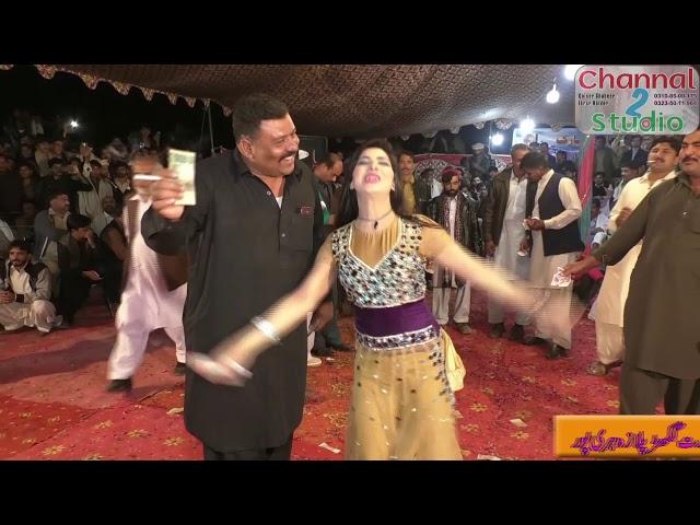 Nafees Wedding Night Function Mehak Malik Mohri Peer Buksh Haripur