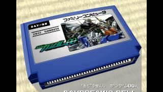 Daybreak's Bell/機動戦士ガンダム00 8bit
