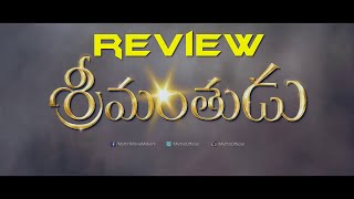 srimanthudu movie original review (must watch)
