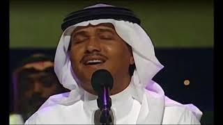اجاذبك الهوى - محمد عبده - جودة خرافية