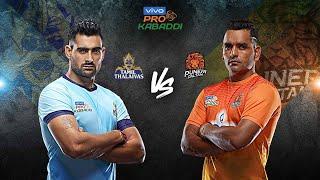 Pro Kabaddi 2019 Highlights | Tamil Thalaivas Vs Puneri Paltan | Hindi M48