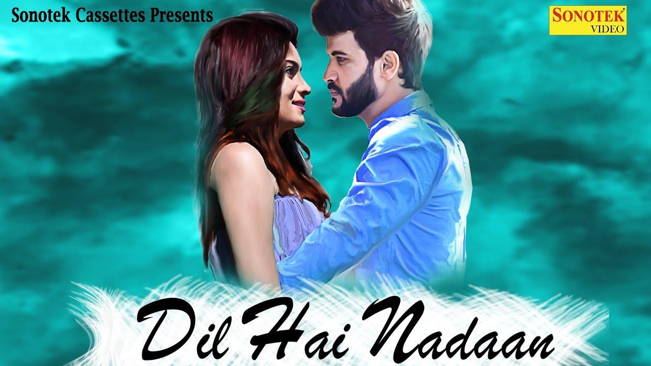 Dil Hai Nadaan   Kavita Raam   Aditya Singh, Nishant Singh   New Most Popular Haryanvi Song 2019