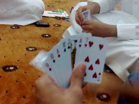 لعبة كوت