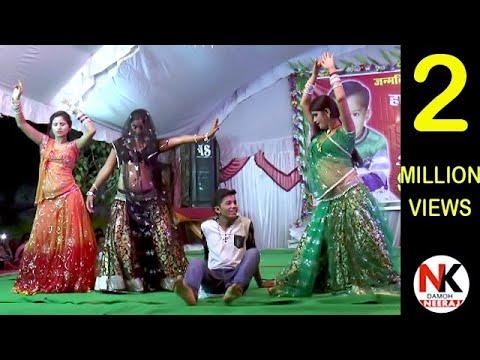 jittu khare badal rai program -