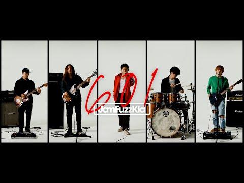 Jam Fuzz Kid - 601 (Official Video)