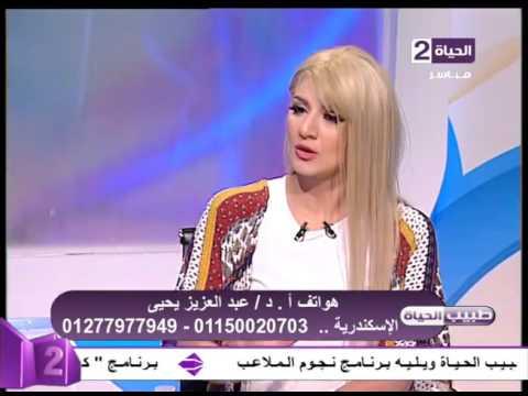 طبيب الحياة بالصور مشاكل الخصية المعلقة والمهاجرة والمطاطية د عبد العزيز يحيى Youtube