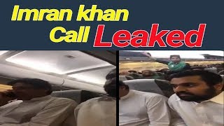 Imran khan Call Leaked - Telling Secrets