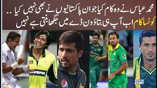 Pak Vs Aus 2nd Test Pak Win Test Series Muhammad Abbas Take 10 & 17 Wickets Became 1st Fast Bowler