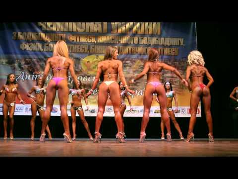 TOP 15 Up to 158 cm. Fitness Bikini 2015 Championship of Ukraine