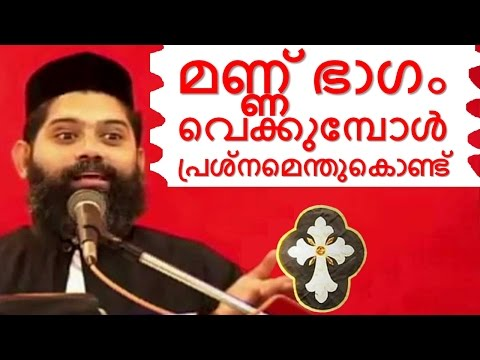 Malayalam Christian Devotional Speech – thiruvananthapuram - 2008| Best Non stop hit dhyanam