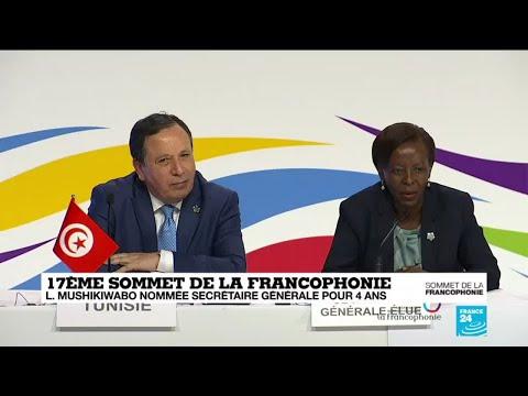 REPLAY - Conférence de presse de Louise Mushikiwabo, nouvelle secrétaire générale de l'OIF