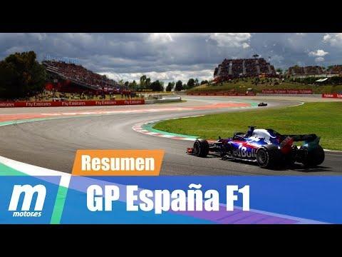 Resumen GP España 2018 | Resumen - Fórmula 1