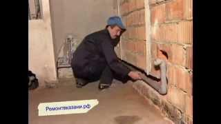 Прокладка канализации. Процесс прокладки канализации(Прокладка канализации. Процесс прокладки канализации Подпишитесь на канал▻https://www.youtube.com/user/RemontStroy?sub_confirmatio..., 2014-09-14T20:55:56.000Z)