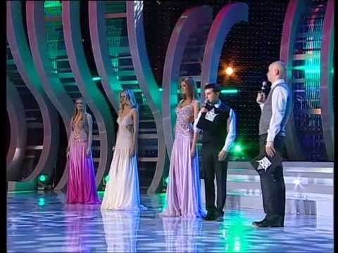 Мисс Украина 2009 год