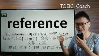 👍台灣人的必備英文單字❤️ - Tutorial 22 🎯