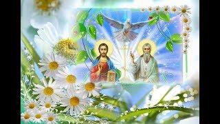 Молитва Святому Духу, Трисвятое, Молитва ко Пресвятой Троице, Молитва Господня