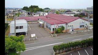 株式会社飯塚鉄工所 柏崎市企業紹介動画