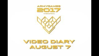 Video diary of the International Army Games – 2017, August 7