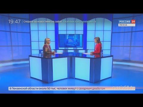 «Россия 24. Пенза»: в районы Пензенской области намерены привлечь новые культурные кадры