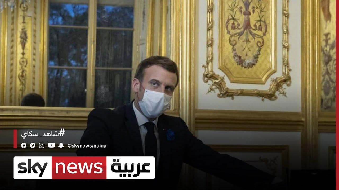 فرنسا تطالب بوضع خطوط حمراء ضد موسكو  - نشر قبل 53 دقيقة