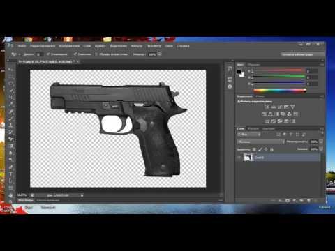 Как отделить белый фон от картинки Photoshop CS 6