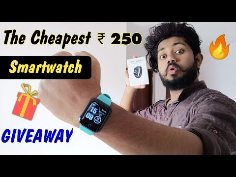 The Cheapest SmartWatch With Heart Rate Monitor - Giveaway With Surprise  🔥😱🔥