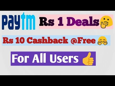 Paytm Rs 1 Deals Offer 🤗 Rs 10 Cashback for All Users 👍