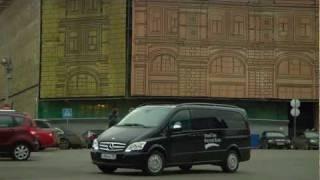 Mercedes Viano. Тест-драйв