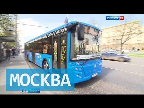 Смотреть Московские троллейбусы