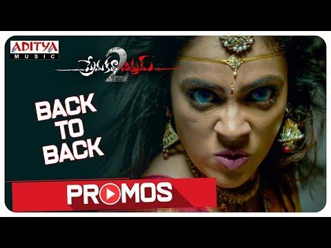 Prema Katha Chitram 2 Back to Back Promos || Sumanth Ashwin, Nandita Swetha